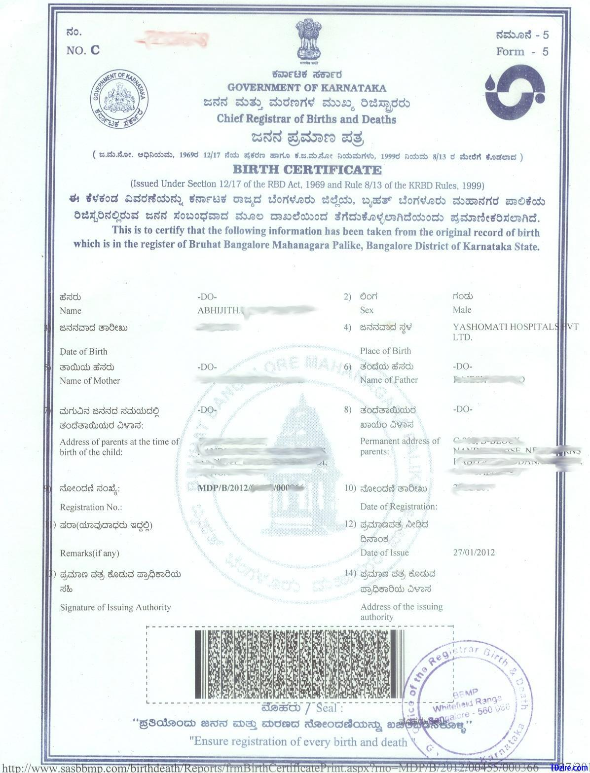 Birth certificate sample karnataka images certificate design and birth certificate sample karnataka image collections certificate birth certificate sample karnataka images certificate design and birth aiddatafo Choice Image